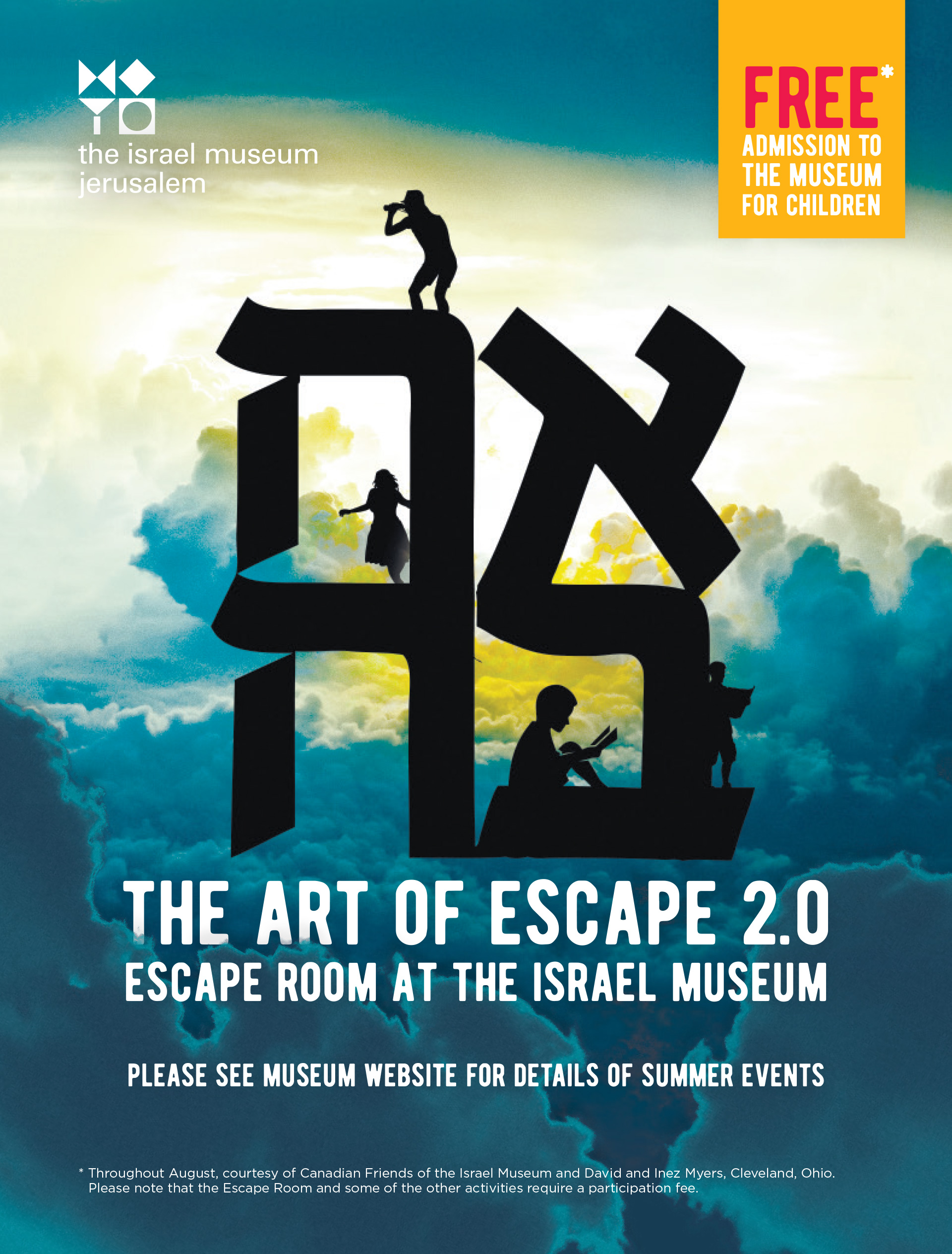wscape-israel museum