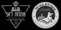logos idf museums